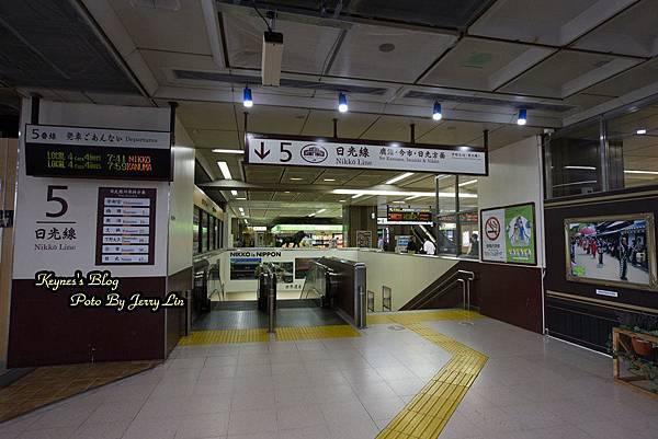 20171010日光車站 (1).JPG