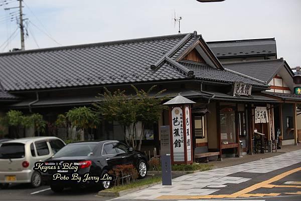 20171015芭蕉館 (11).JPG