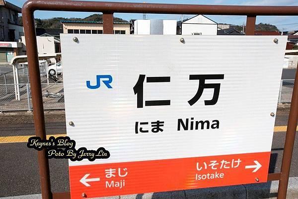 20180218石見銀山第一篇 (1).JPG