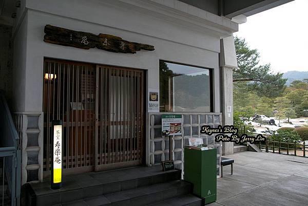 足立美術館茶室寿立庵-白砂青松 (6).JPG