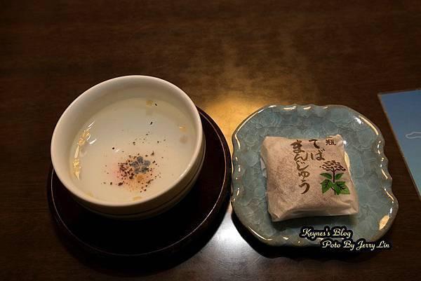 輝雲莊第一篇 (7).JPG
