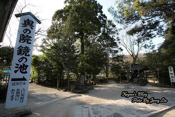 天鏡神社及鏡の池 (1).JPG