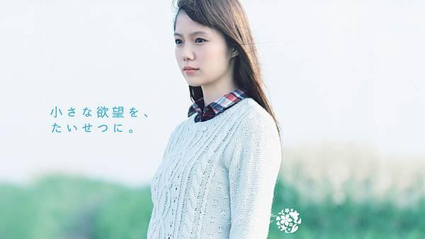OUTLET引領日本甜美系女孩風潮,瞬間擄獲芳心的約會穿搭2.jpg