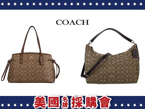圖14-coach.jpg