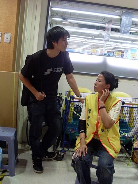 俊吾和媽媽