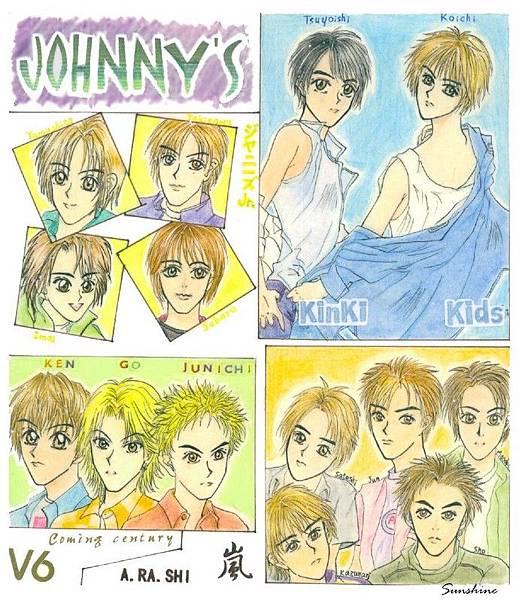 Johnny's-KinKi Kids & V6 & 嵐& Jr.