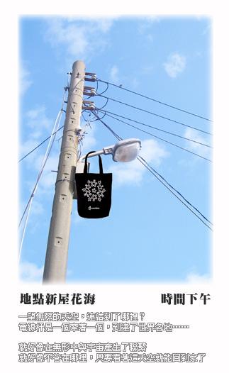 Suan作品.jpg