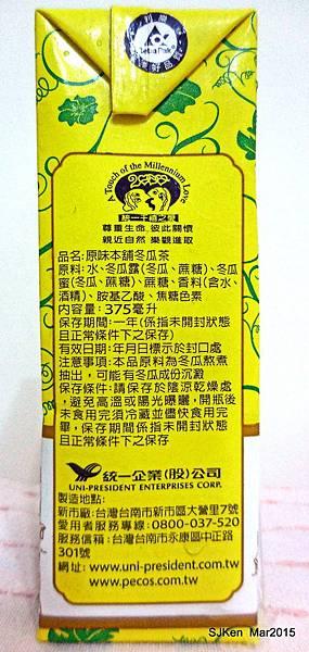 04-DSCN6699.JPG