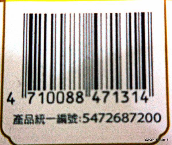 10-DSCN6708.JPG