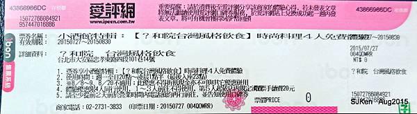 002-DSCN6569.jpg