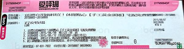 002-DSCN8301.JPG