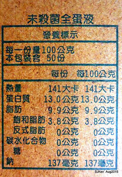 010-DSCN8353.JPG