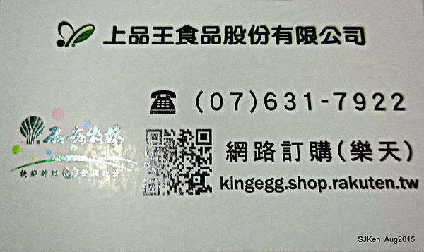 016-DSCN8363.JPG