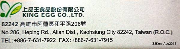 111-DSCN8376.JPG