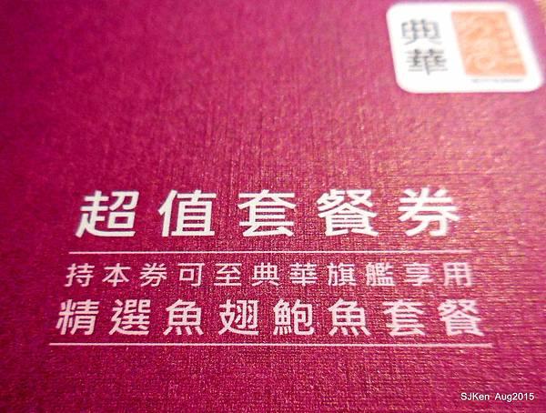 26-DSCN8465.JPG