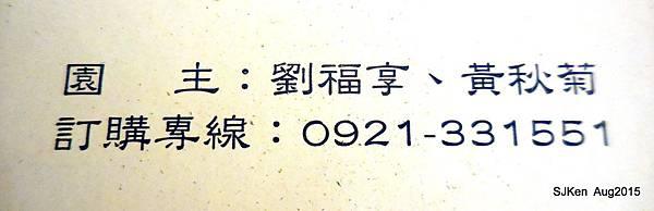 051-DSCN9018.jpg
