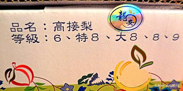 052-DSCN9020.jpg