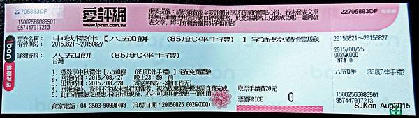 02-DSCN9641.jpg