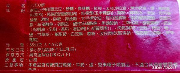 19-DSCN9730.jpg