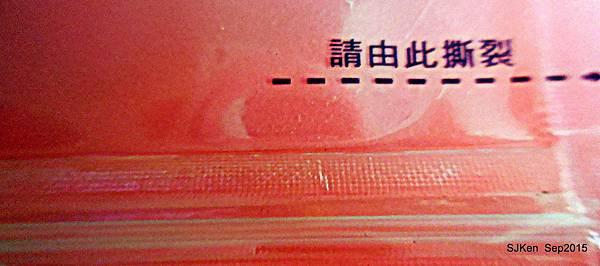 03-DSCN1509.JPG