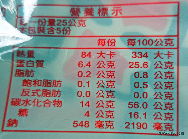 09-DSCN1506.JPG