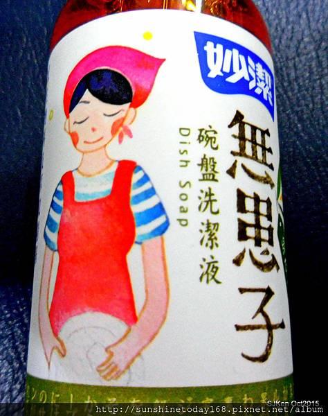01-DSCN1027.JPG