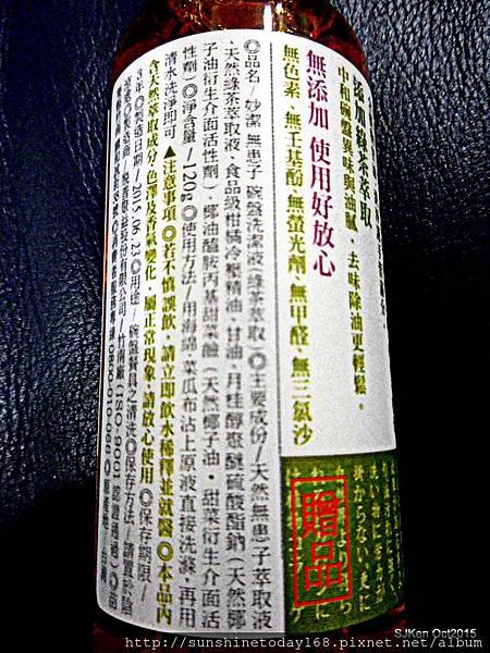 08-DSCN1032.JPG