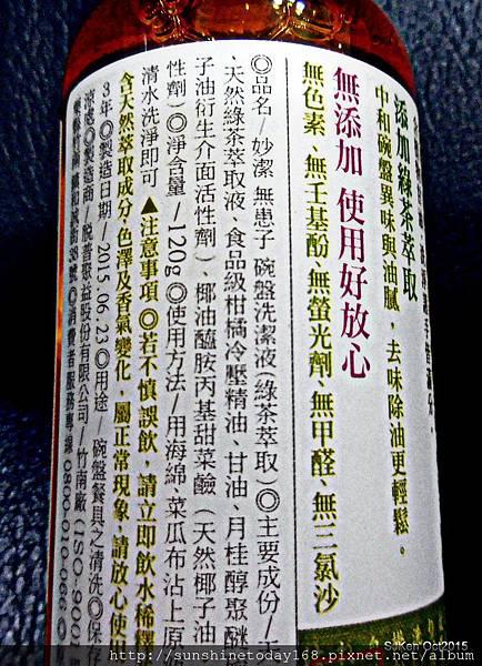 09-DSCN1034.JPG