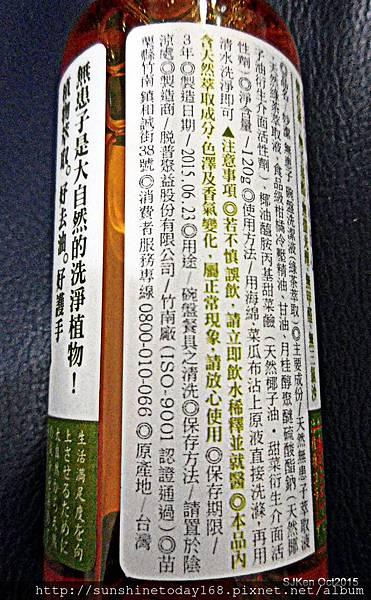 10-DSCN1035.JPG