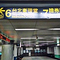 002-DSCN5666.jpg