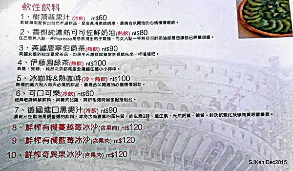 042-DSCN5748.JPG