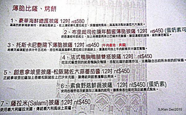 079-DSCN5744.JPG