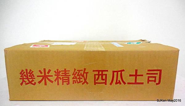 003-DSCN9438.JPG