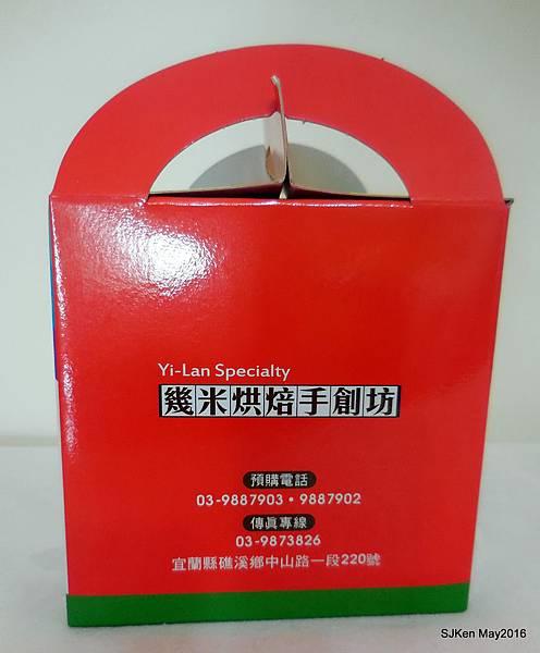 016-DSCN9491.JPG