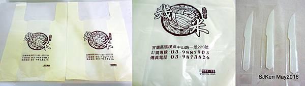 021-2016.05-003.JPG