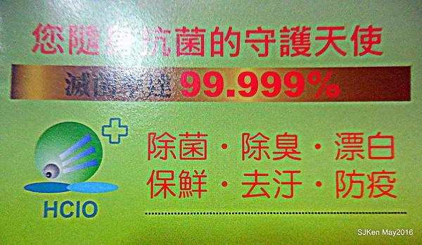 016-DSCN9666.JPG
