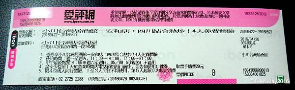 002-DSCN8588.jpg
