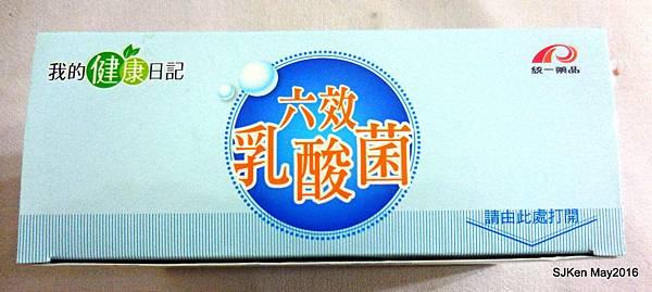 06-DSCN0601.JPG
