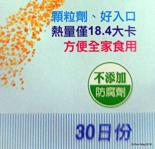 11-DSCN0600.JPG