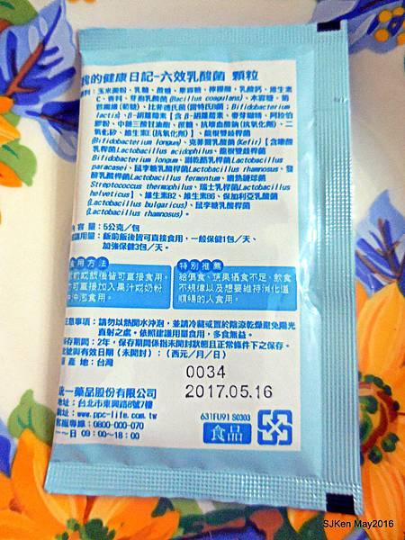 25-DSCN0629.JPG