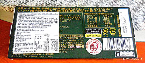 05-DSCN8374.JPG
