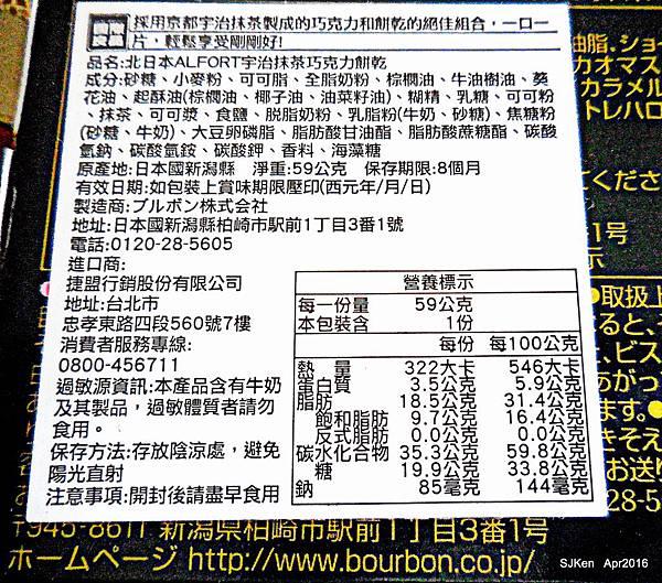 06-DSCN8377.JPG