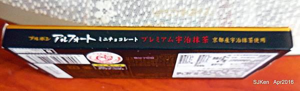 08-DSCN8379.JPG
