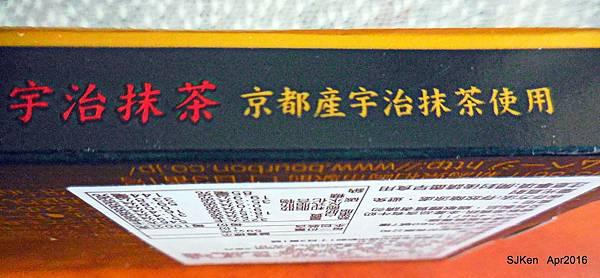 09-DSCN8380.JPG