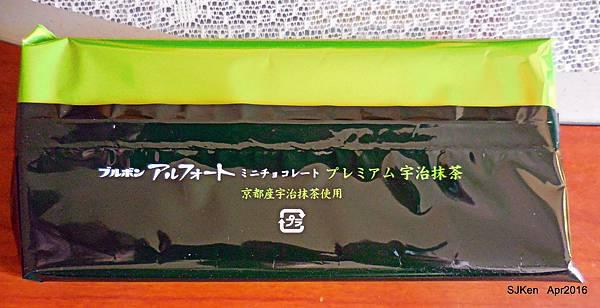 12-DSCN8383.JPG