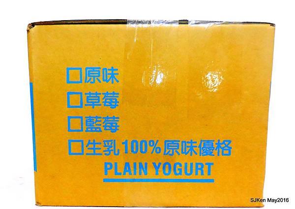 006-DSCN0675.JPG