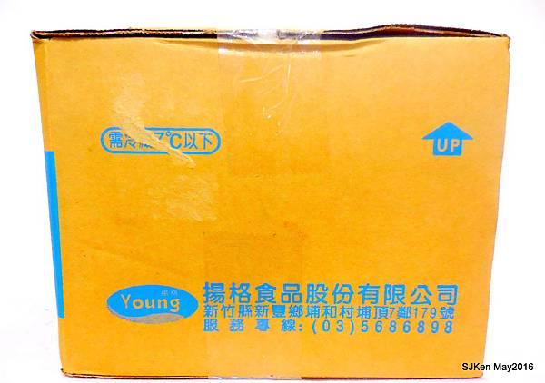 007-DSCN0677.JPG
