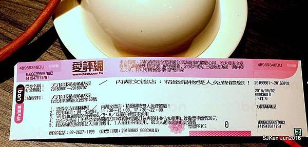 02-方圓涮涮屋-平價高級肉專賣025.jpg