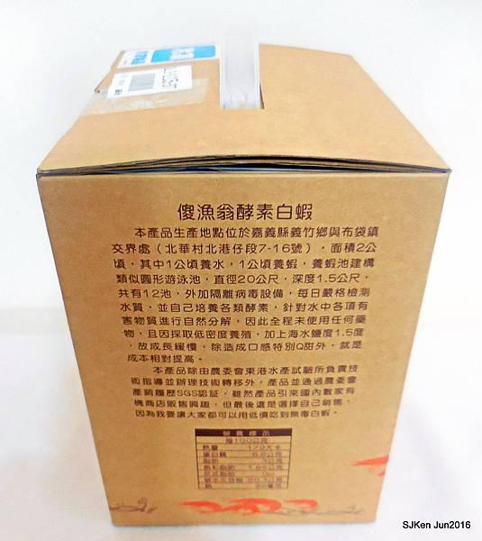 006-DSCN0054.JPG