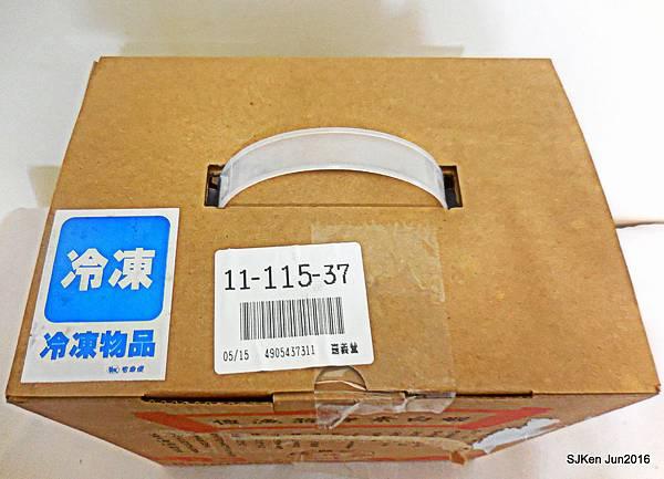 009-DSCN0053.JPG